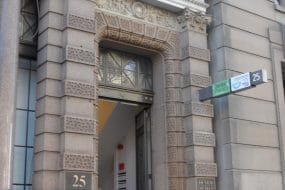 Entry to Dental Suites